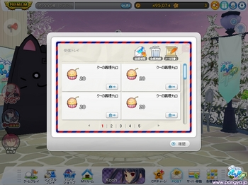 pangya_077.jpg